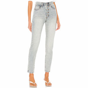WeWoreWhat Danielle High Rise Straight Jeans NWT